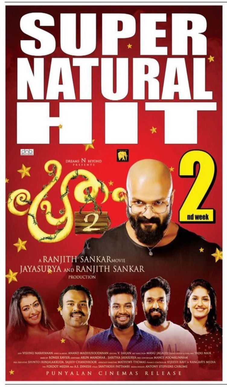 Rajmahal Returns (Pretham) (2016) Hindi Dubbed 1080p, 720p, 480p HDRip x264 AAC Full South Movie