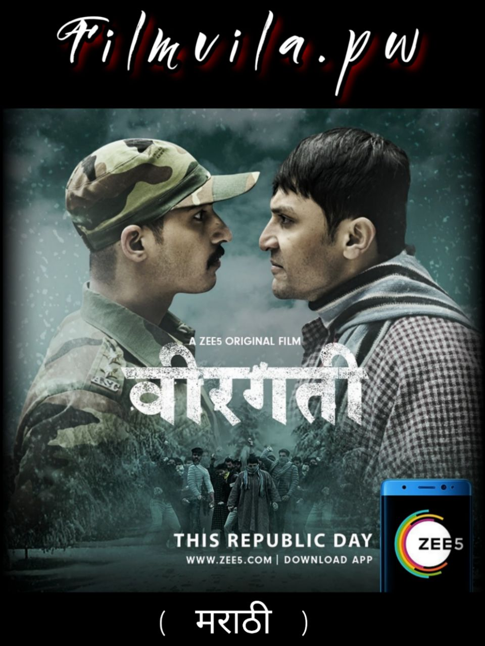 Veergati (2019) Marathi (मराठी) 720p WEB-DL x264 AAC 750MB MKV