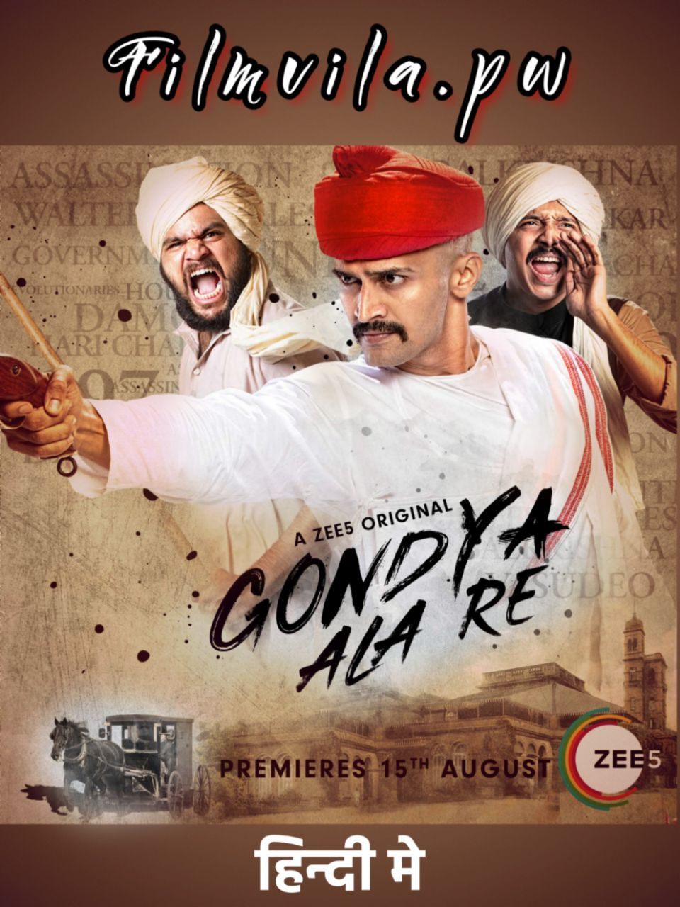 Gondya Ala Re 2019 S01 Hindi Dubbed Zee5 Original 1.2GB WEBRip Download