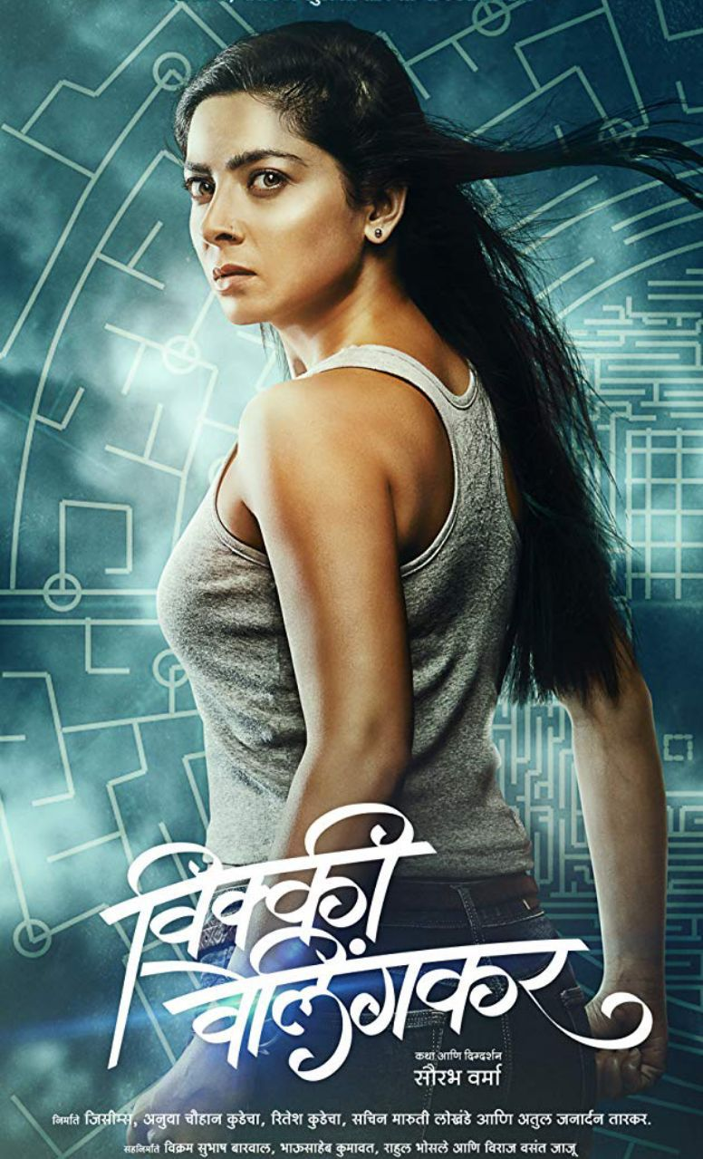 Vicky Velingkar (2019) Marathi 720p, 720p HEVC HDRip x265 AAC ESubs Full Marathi Movie
