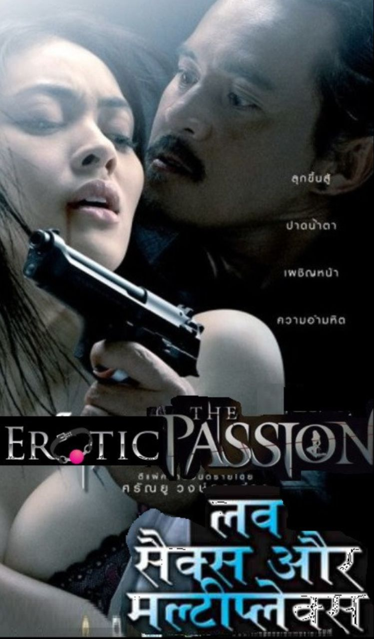 (18+) The Passion 2006 Hindi Dubbed 720p & 480p Bluray [Erotic Thriller] Full Movie